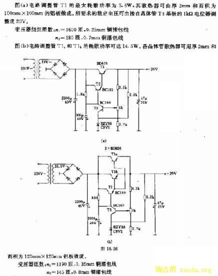 20v稳压电源电路图 输出正负20v