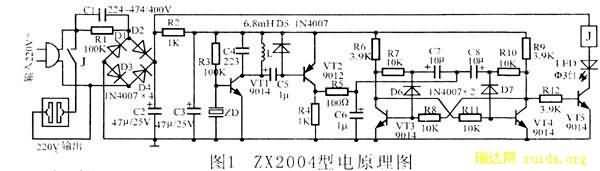 亚超声遥控开关的电路原理图见图1