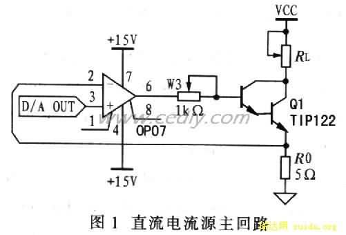 在差动放大电路,脉冲产生电路中得到了广泛应用