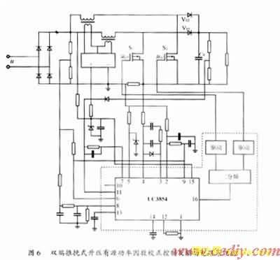 多相交叉升压电路及其在有源功率因数校正技术中的应用