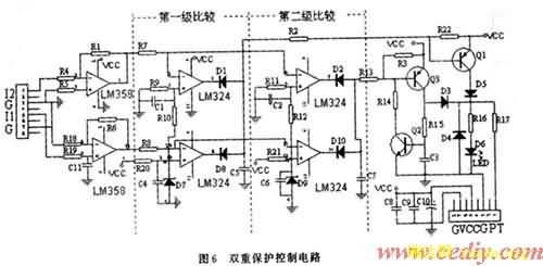 4 需要注意的问题   (1)电路中要求放大器lm358放大100~200倍,并且他